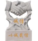 樱花红石材雕塑